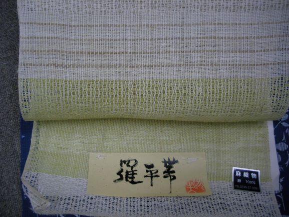 RIMG3348