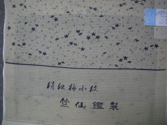 RIMG3363
